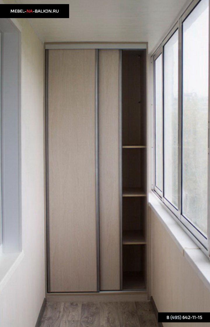 Купить шкаф на балкон в москве недорого мебель для спальни.