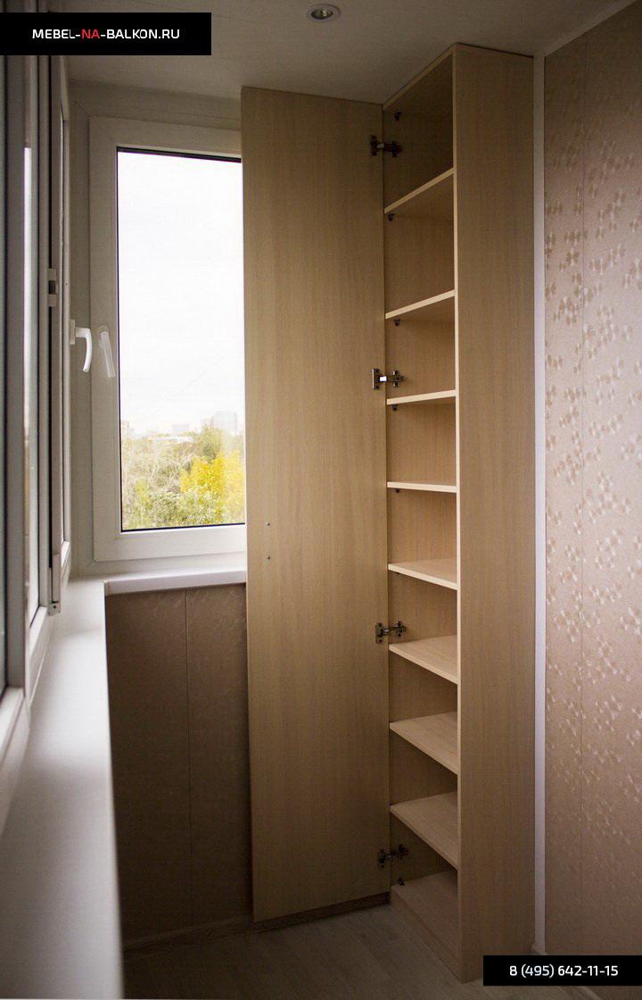 Купить шкаф на лоджию недорого мебель для спальни.